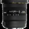 Objetivos para cámaras réflex: Sigma EX 3