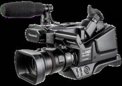 Videocámaras profesionales: Panasonic AG-AC8EJ Profi