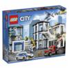 Lego: LEGO City 60141 Comisaría de policía